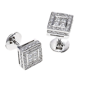 1.26 Ct Invisible Setting Earrings, in 18K White Gold Setting